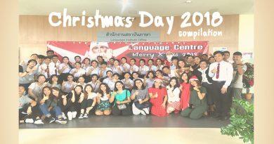 ประมวลภาพกิจกรรม Merry X'mas and a Happy new year 2018 ศูนย์ภาษา